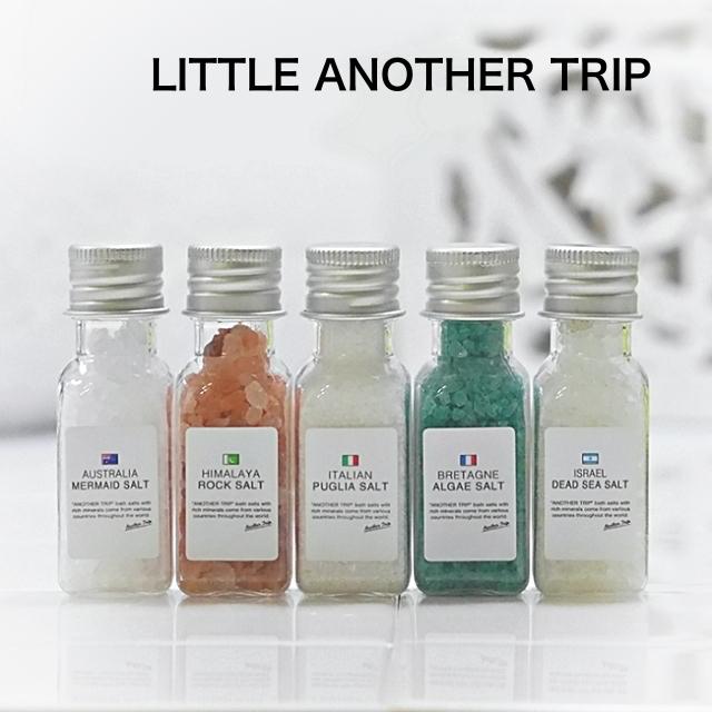 リトルアナザートリップ_入浴剤