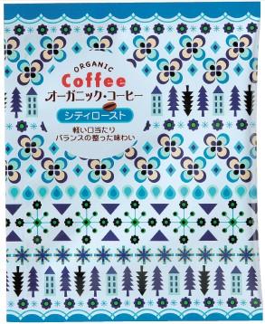 オーガニックコーヒー/ドリップパック/北欧イメージ/シティロースト