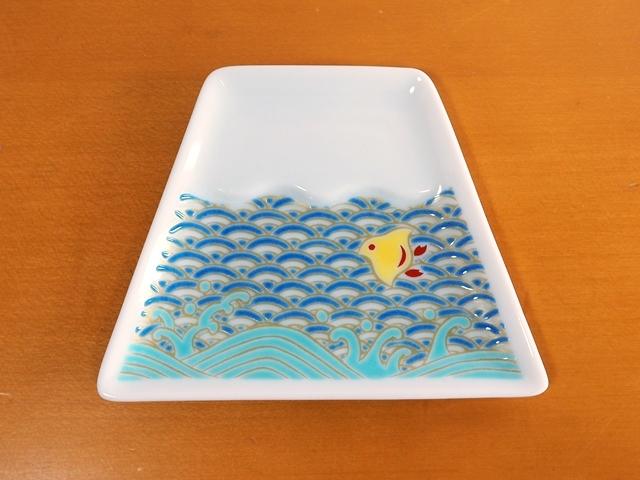 豆富士_九谷焼_醤油皿_小皿