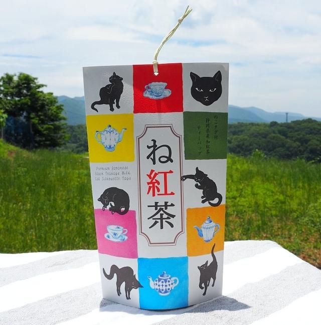 ねこ紅茶 猫タグ付き紅茶 日本紅茶 ティーパック 静岡高級茶葉使用 猫紅茶 山壽杉本商店