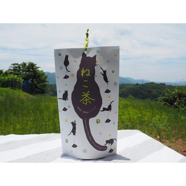 ねこ茶 猫タグ付き緑茶 日本茶 ティーパック 静岡茶 高級茶 猫 山壽杉本商店 一番茶葉 ギフト