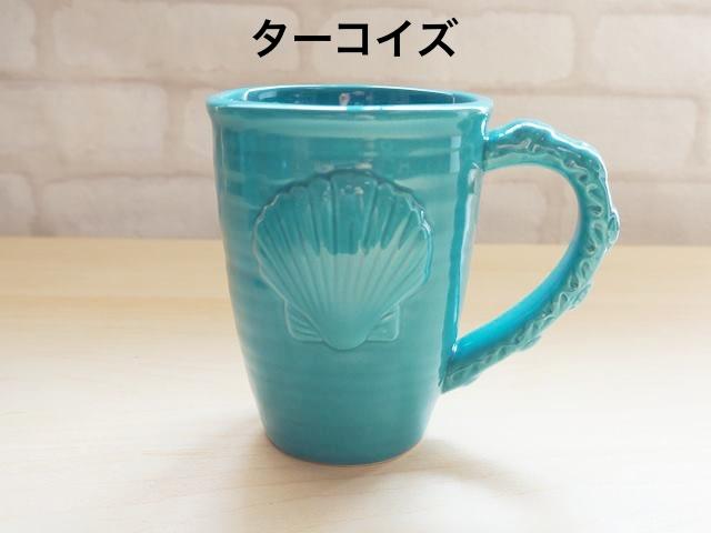 シェルマグカップ