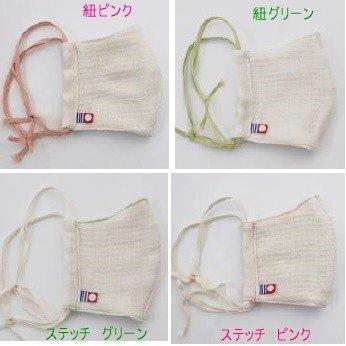 マスク 日本製 今治 銀イオン 子供用あり UVカット97.4% 肌にやさしい 洗える 花粉 衛生 風邪 ガーゼ さくらひめオーガニックコットン ステッチ ウェイアウト