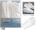 PLAYER GLOVES 遊技用手袋 白 ジップ袋入り Lサイズ 4双組