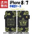 【送料無料】 エヴァンゲリオン新劇場版 iPhone8 iPhone7 対応 ネルフ スマートフォンデニムケース VINTAGE NERV Model 【購入特典付き】