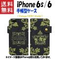 【送料無料】 エヴァンゲリオン新劇場版 iPhone6s iPhone6 対応 ネルフ スマートフォンデニムケース VINTAGE NERV Model 【購入特典付き】