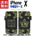 【送料無料】 エヴァンゲリオン新劇場版 iPhone X 対応 ネルフ スマートフォンデニムケース VINTAGE NERV Model 【購入特典付き】