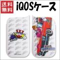 【送料無料】 アイコスケース iQOSケース ファンキージャグラー iQOSケース [ホワイト] アイコス ハード ケース カバー iQOS 2.4 Plus 電子タバコ パチスロ スロット キャラクター グッズ