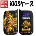 【送料無料】 アイコスケース iQOSケース ジャグラー iQOSケース [ブラック] アイコス ハード ケース カバー iQOS 2.4 Plus 電子タバコ パチスロ スロット キャラクター グッズ