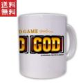【送料無料】 ミリオンゴッド GOD マグカップ
