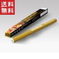 【送料無料】 ミリオンゴッド ビタシグ(ゴッドVer) / VITACIG 電子タバコ マーベラスミント