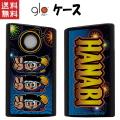 【送料無料】 HANABI ハナビ glo グロー専用 ケース 【購入特典付き】 型番343 ハードケース 電子タバコ