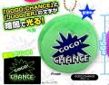 ジャグラー 音声マスコット [グリーン] パチスロ スロット キャラクター グッズ 北電子 GOGO!CHANCE GOGOランプマーク