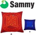 【送料無料】サミー プレミア クッション B柄 肉・鯖 パチスロ スロット Sammy キャラクター グッズ
