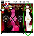 ジャグラー シリコーン ウォッチ Ver.2 腕時計 シリコン ホワイト