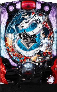 藤商事 パチンコCR喰霊-零-【FPL】【1/286】実機