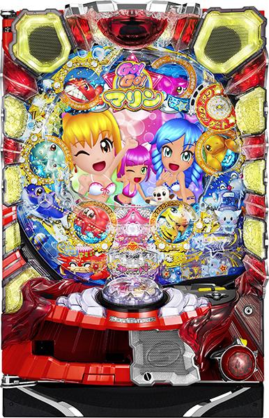 CR GO!GO!マリン ミラクル★バケーション【YMC】
