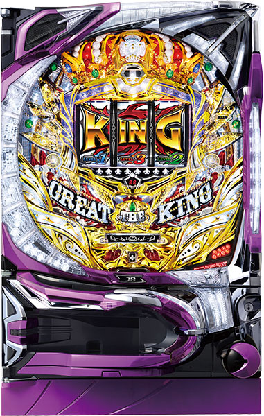 CRグレート・ザ・キングJV【甘デジ】