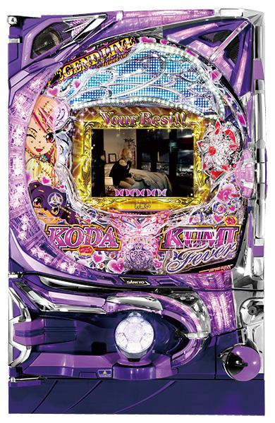 CRF KODA KUMI〜LEGEND LIVE〜Sweet ver.【�YS(甘デジ)】