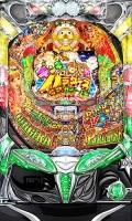 ギンギラパラダイス3 情熱カーニバル 強ミドル