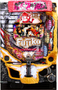 平和 パチンコ CR不二子~Lupin The End~199ver.【2L9BY2】実機
