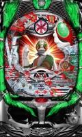 仮面ライダーV3 H5