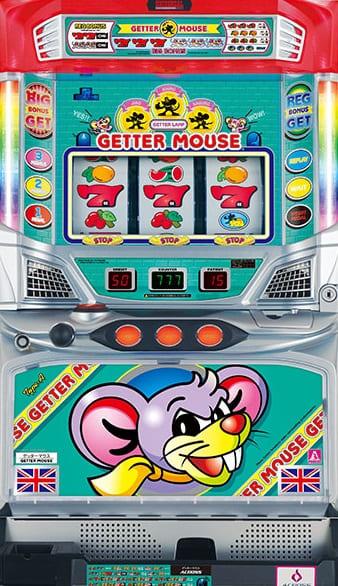 パチスロ実機 アクロス ゲッターマウス