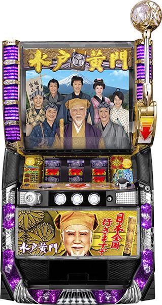 パチスロ実機 京楽 ぱちスロ 水戸黄門KJ