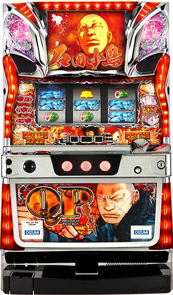 パチスロ実機 オーイズミ QP(キューピー)【CX】