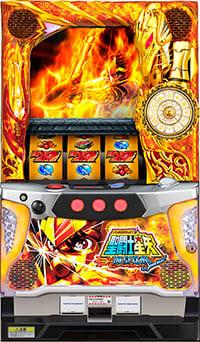 パチスロ実機 三洋 聖闘士星矢 海皇覚醒Special【SP-KF】