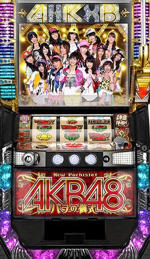パチスロ実機 京楽 ぱちスロ AKB48 バラの儀式C
