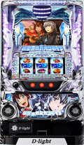 【お買い得商品】パチスロ実機 ディ・ライト 翠星のガルガンティア