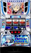 RAVE~エンドレスラッシュ~【FSG】