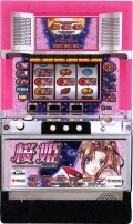 パチスロ実機 ラスター 桜姫