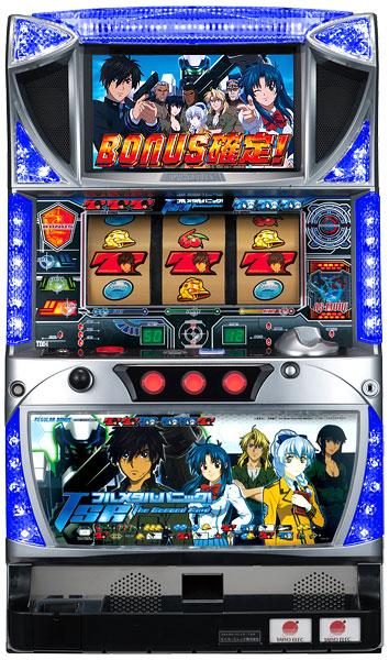 フルメタル・パニック!TSR(タイヨーエレック)