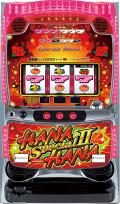 スペシャルハナハナII-30
