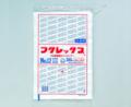 フクレックス 紐付 No.15 (8000枚)