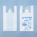 ニューイージーバッグ 3S 乳白  (10000枚)