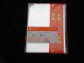OPP袋(クリスタルパック)テープなしA5 100枚入り