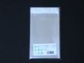 OPP袋クリスタルパックT-10.5-15.5ハガキサイズ