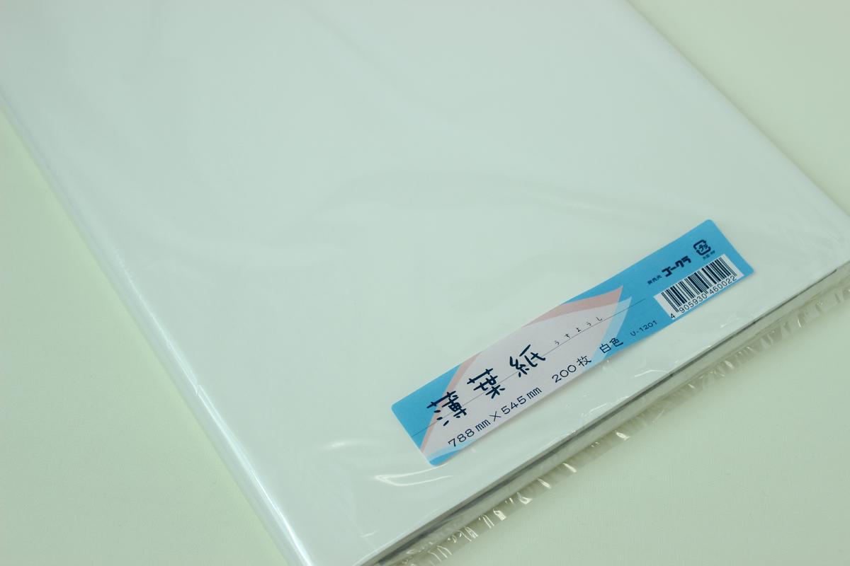 ゴークラ薄葉紙 白