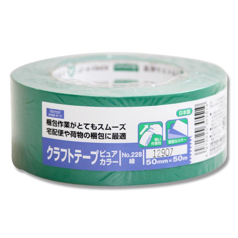 (オカモト)カラークラフトテープNo.228 ミドリ 50mm×50m巻