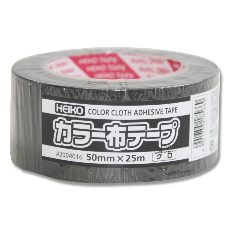 (HEIKO)カラー布テープ クロ 50mm×25m巻