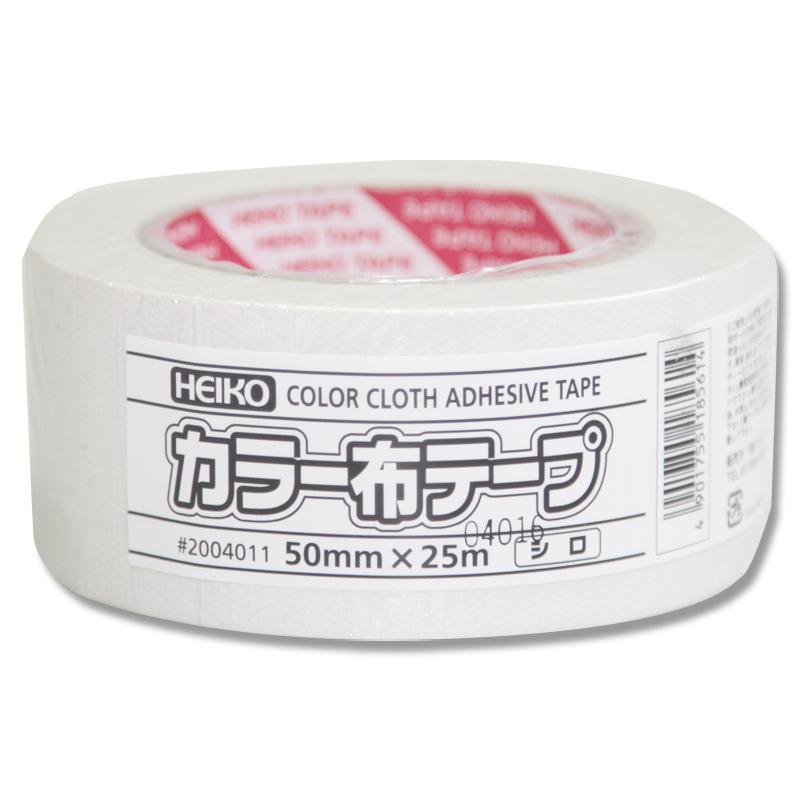 (HEIKO)カラー布テープ シロ 50mm×25m巻