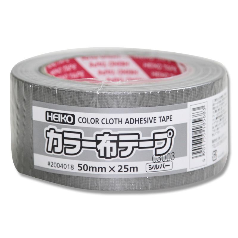 (HEIKO)カラー布テープ シルバー 50mm×25m巻