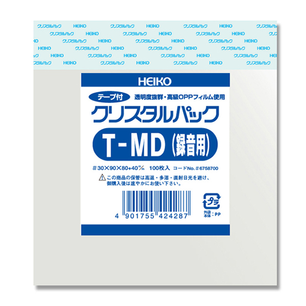 T-MD 録音用
