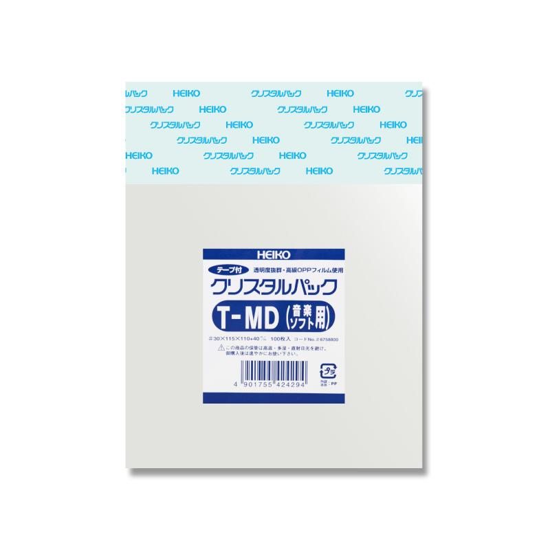 T-MD 音楽ソフト
