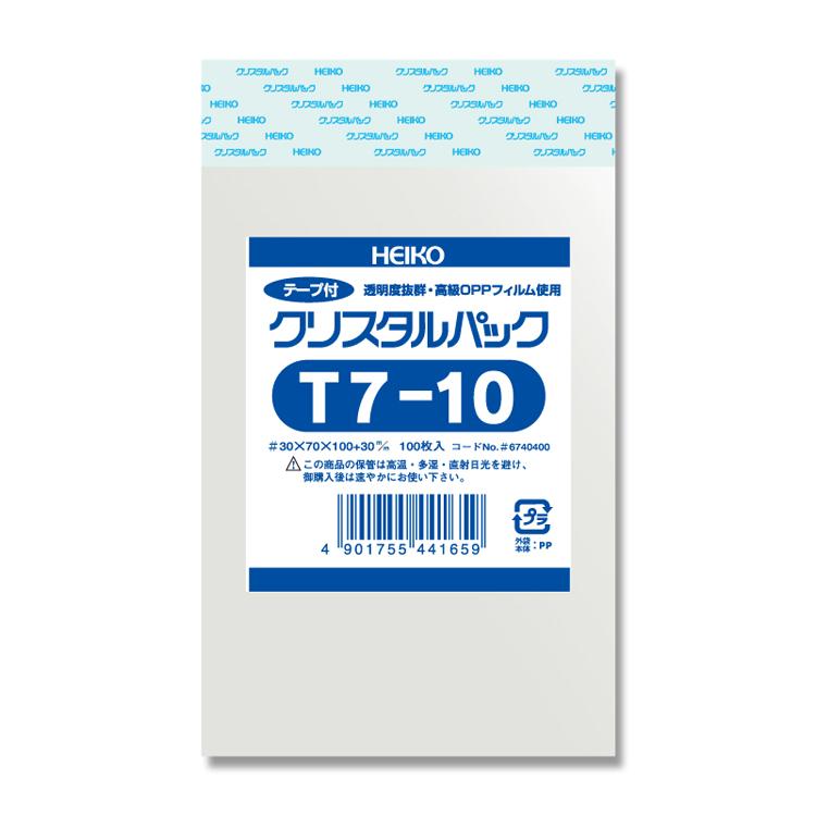 T7-10