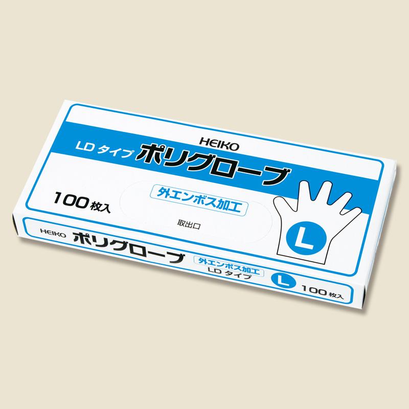 HEIKOポリグローブ LDタイプ Lサイズ 外エンボス (100枚入)