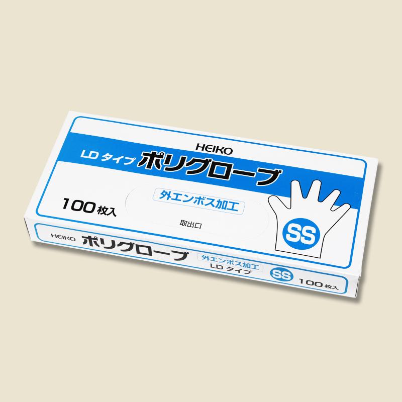 HEIKOポリグローブ LDタイプ SSサイズ 外エンボス (100枚入)